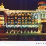 Celebrity City Hotel Xiangfan Hangkong Road