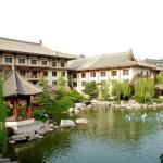 Photo of Xi'an Garden Hotel