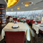 Radisson Blu Hotel Shanghai New World Foto