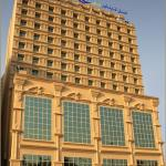 The Carlton Tower Hotel