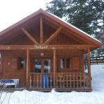 Camping Etoile des Neiges 2015