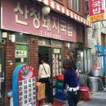 Recommended Pork Rice Soup shop by Mr. Son. We patronised it 4 times during our short stay!