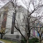 Photo of Frist Center for Visual Arts