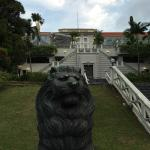 Hotel Fort Canning in the background guarded by two stone lions at this entrance near to Park Ma