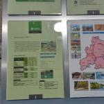 Photo of Inatel Vila Ruiva