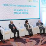 Post-2015 Stakeholders meeting at the Intercontinental Hotel