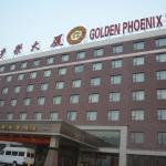 Photo of Golden Phoenix Hotel Beijing
