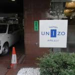 Photo of Unizo Inn Hiroshima