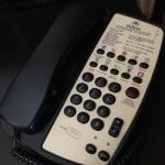 Phantom telephone ringing then dial tone when answered.