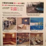 Photo de ANA Crowne Plaza Kyoto