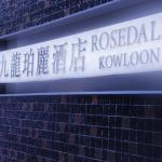 Photo de Rosedale Hotel Kowloon