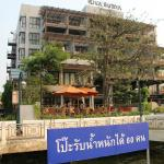 Photo de Riva Surya Bangkok