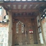 Photo of Doo guesthouse Bukchon