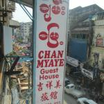 Chan Myae Guesthouse Foto