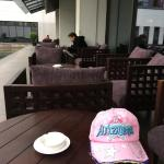 Photo of Xianheng Hotel