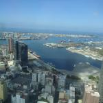 View from 45th floor's restaurant