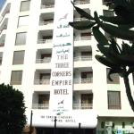 Photo of Triton Empire Hotel