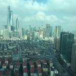 Good morning Shanghai, Pudong View!