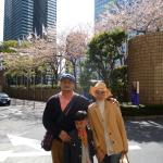 Photo of Hilton Tokyo taken with TripAdvisor City Guides
