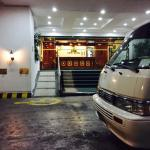 Days Hotel Cebu Airport照片