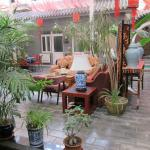 Courtyard/reception