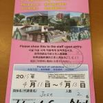 Discount card for the sightseeing facilities