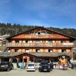 The Chamois d'Or Hotel Foto