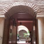 Gate of Salsabil Hotel