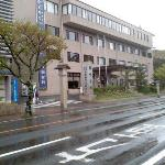 Photo of Jingukaikan