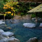 The outdoor bath for woman (interexchange w/ man outdoor bath daily)