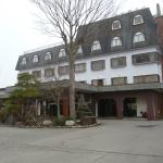 Hakuba Royal Hotel + view of area