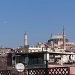 Photo of Armada Istanbul Old City Hotel