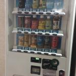 Vending Machine on our floor