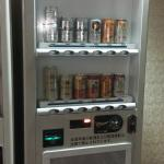 Beer vending machine on our floor