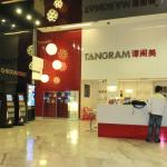 Photo of Tangram Hotel Xinyuanli Beijing