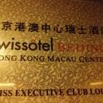 Photo de Swissotel Beijing Hong Kong Macau Center
