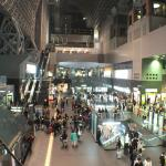 Inside Kyoto Station Complex