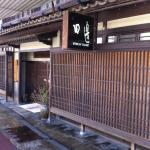 Exterior of the Hotel/ Ryoken
