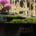 Photo of The Garden Hotel Guangzhou