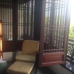 Four Seasons Hangzhou at West Lake resmi