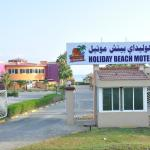 Foto di Holiday Beach Motel