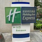 Foto Holiday Inn Express Shenzhen Luohu