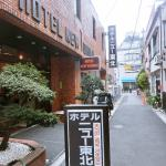 Фотография Hotel New Tohoku