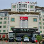 Grand Rocky Hotel Bukittinggi의 사진