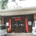 Photo de Hantang House