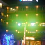 Photo of Hotel Nunohan