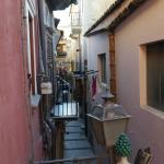 up street from room