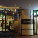 Photo of Toko Hotel