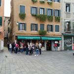 Φωτογραφία: Margherita House Venice