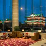 Swiss International Hotel Nanchang